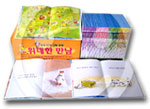 세계 유명창작동화 전 32권(죤 베닝헴외)-병아리편