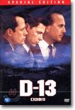 D-13 SE