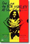 Bob Marley 밥 머레이 - One Love The Bob Marley All Star Tribute