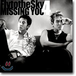 �ö��� �� �� ��ī�� (Fly To The Sky) 4�� - Missing You