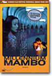 밀레니엄 맘보 Millennium Mambo