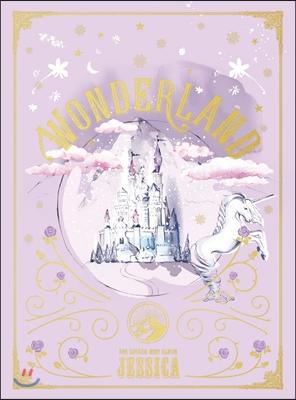 제시카 - 미니앨범 2집 : Wonderland