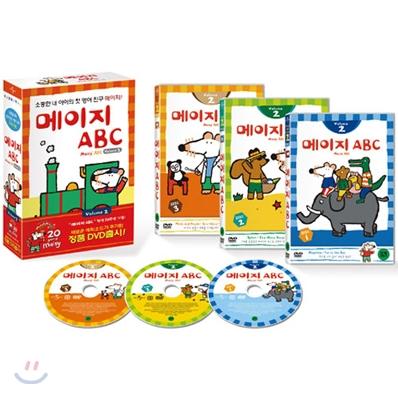 메이지 ABC 2부 (3Disc Box)