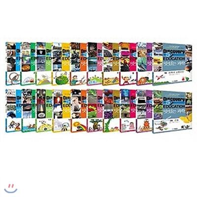 문화상품권만원권/포스트잇증정/맛있는 과학 1~50 세트 (전 50권)
