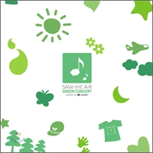 Save The Air: Green Concert [2500장 한정판]