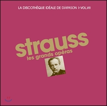 디아파종 R. 슈트라우스 오페라 명연 박스 세트 15CD (La Discotheque Ideale de Diapason Vol.7 - Strauss: Les Grands Operas)
