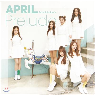 에이프릴 (April) - 미니앨범 3집 : Prelude