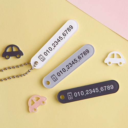 [주문제작]열쇠고리베이직라운드