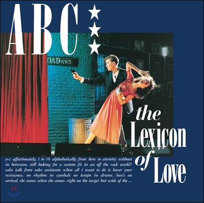 ABC (에이비씨) - The Lexicon Of Love [LP]