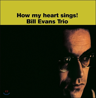 Bill Evans Trio (빌 에반스 트리오) - How My Heart Sings [LP]