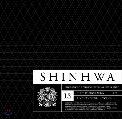 신화 (Shinhwa) 13집 - SHINHWA 13TH UNCHANGING - TOUCH