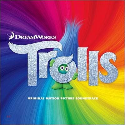트롤 영화음악 (Trolls OST) [Limited Lenticular Card Edition 한정판 수입 렌티큘러 카드 에디션]