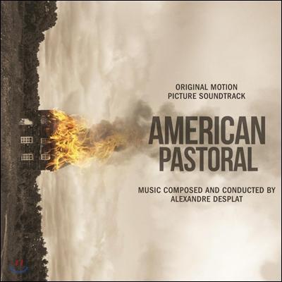 미국의 목가 영화음악 (American Pastoral OST by Alexandre Desplat 알렉상드르 데스플라) [오렌지 컬러 한정반 LP]