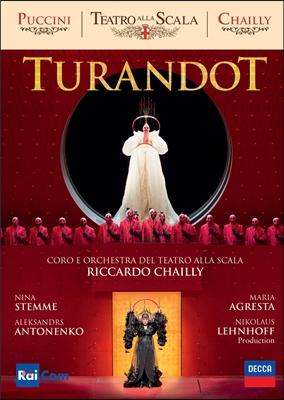 Riccardo Chailly / Nina Stemme 푸치니: 투란도트 (Puccini: Turandot) 니나 스템메, 라스칼라 극장 오케스트라, 리카르도 샤이