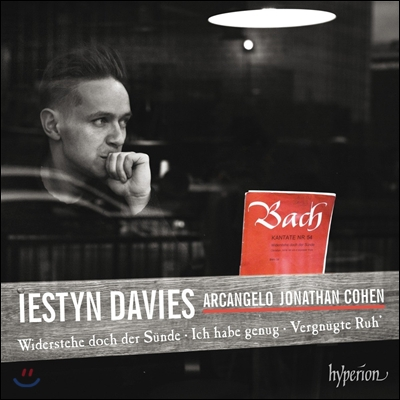 Iestyn Davies 바흐: 칸타타 BWV 54, 82, 170번 (J.S. Bach: Cantatas - Widerstehe Doch der Sunde, Ich Habe Genug, Vergnugte Ruh') 예스틴 데이비스