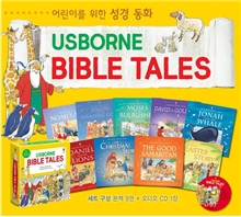 어린이를 위한 어스본 영어 성경 동화 9권 세트 (Book & CD)