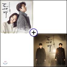 도깨비 (tvN 드라마) OST [Pack1 + Pack 2 / SET]