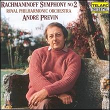 Andre Previn 라흐마니노프: 교향곡 2번 (Rachmaninov: Symphony No.2 Op.27) 앙드레 프레빈, 로열 필하모닉 오케스트라