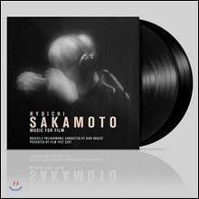류이치 사카모토 영화음악 세계 (Ryuichi Sakamoto - Music For Film) [2LP]