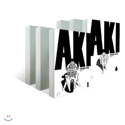 아키라 AKIRA 1~6권 세트