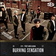 에스에프나인 (SF9) - 미니앨범 1집 : Burning Sensation