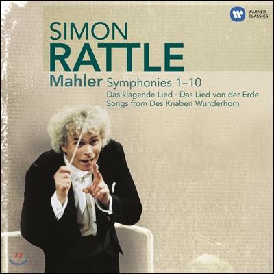 Simon Rattle 말러 : 교향곡 전집 - 사이먼 래틀 (Mahler : Complete Symphonies)