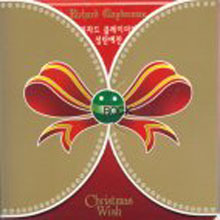 Richard Clayderman - X'Mas Wish (digipack)
