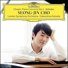 조성진 - 쇼팽: 피아노 협주곡 1번, 4개의 발라드 (Chopin: Piano Concerto No.1, Ballades) [2 LP]