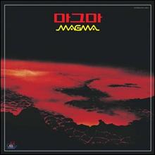 마그마 - 마그마 [LP]