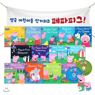 Peppa Pig 페파피그 스토리북 13종 + 오디오 CD 2종 세트