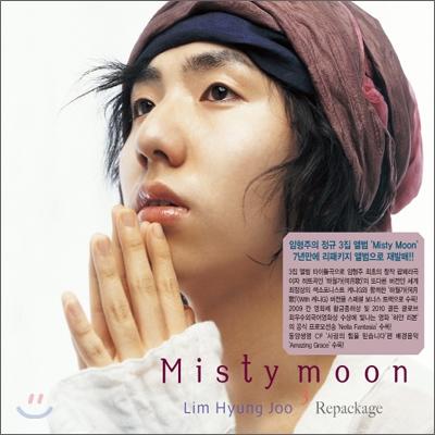 임형주 - Misty Moon (리패키지)