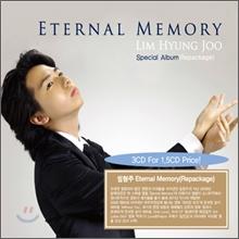 임형주 - Eternal Memory (스페셜 앨범 리패키지)
