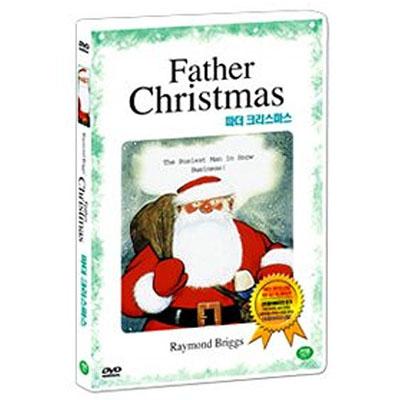 파더 크리스마스 : 산타할아버지의 휴가(Father Christmas)
