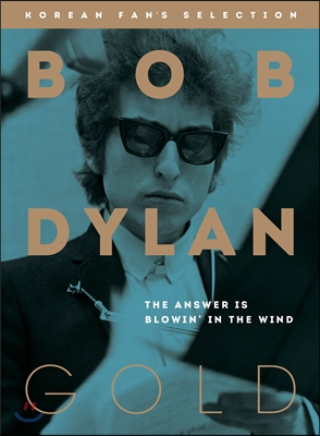 Bob Dylan (밥 딜런) - Gold: The Answer Is Blowin' in the Wind [Korean Fan's Selection]