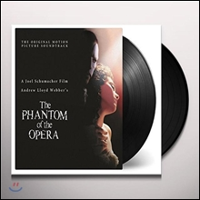 오페라의 유령 영화음악 (Phantom Of The Opera OST by Andrew Lloyd Webber) [Black Vinyl LP]