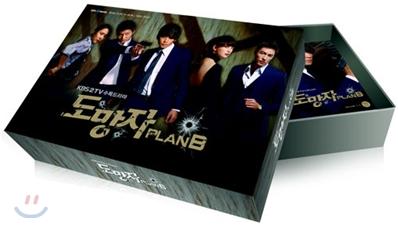도망자  PLAN B : KBS 드라마 (영어자막)