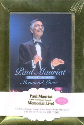 Paul Mauriat - 30th Anniversary Concert : Memorial Live