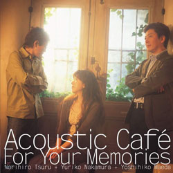 Acoustic Cafe - For Your Memories 어쿠스틱 카페