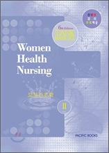 Women Health Nursing �𼺰�ȣ�� 2