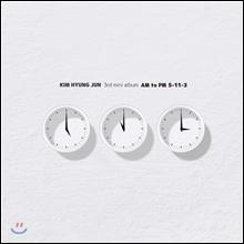 """김형준 - 미니앨범 3집 : AM to PM """"5-11-3"""""""