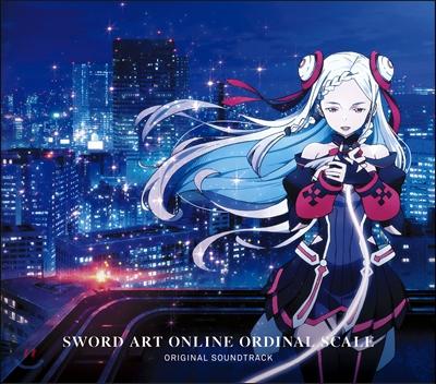 소드 아트 온라인 오디널 스케일 애니메이션 음악 (Sword Art Online Ordinal Scale OST - Music by Yuki Kajiura 카지우라 유키)
