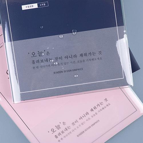 [스터디플래너]오늘공부(수험생용)