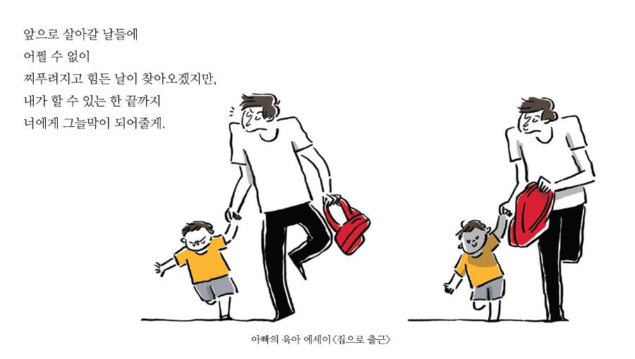 추천도서 9