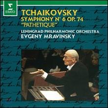 Yevgeny Mravinsky 차이코프스키: 교향곡 6번 '비창' (Tchaikovsky: Symphony Op.74 'Pathetique') 예프게니 므라빈스키, 레닌그라드 필하모닉