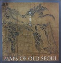 옛 서울 지도