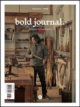 볼드 저널 bold journal. (계간) : 4호 [2017]