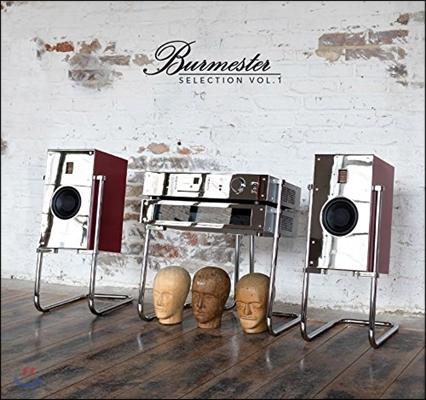 Burmester Selection Vol.1 (버메스터 셀렉션 1집)