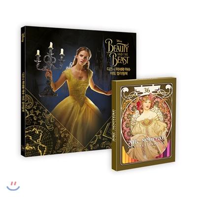 디즈니 미녀와 야수 아트 컬러링북 + 아르누보 색연필 36색 세트