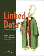 링크드 데이터