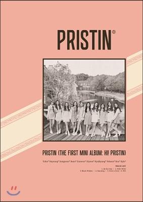 프리스틴 (Pristin) - 미니앨범 1집 : Hi! Pristin [Elastin ver.]
